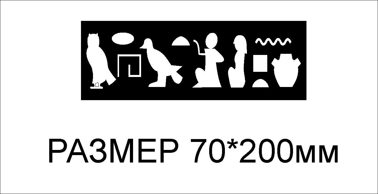 070302